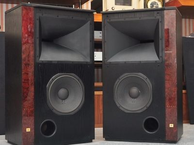 Used JBL 2600 Loudspeakers for Sale | HifiShark com