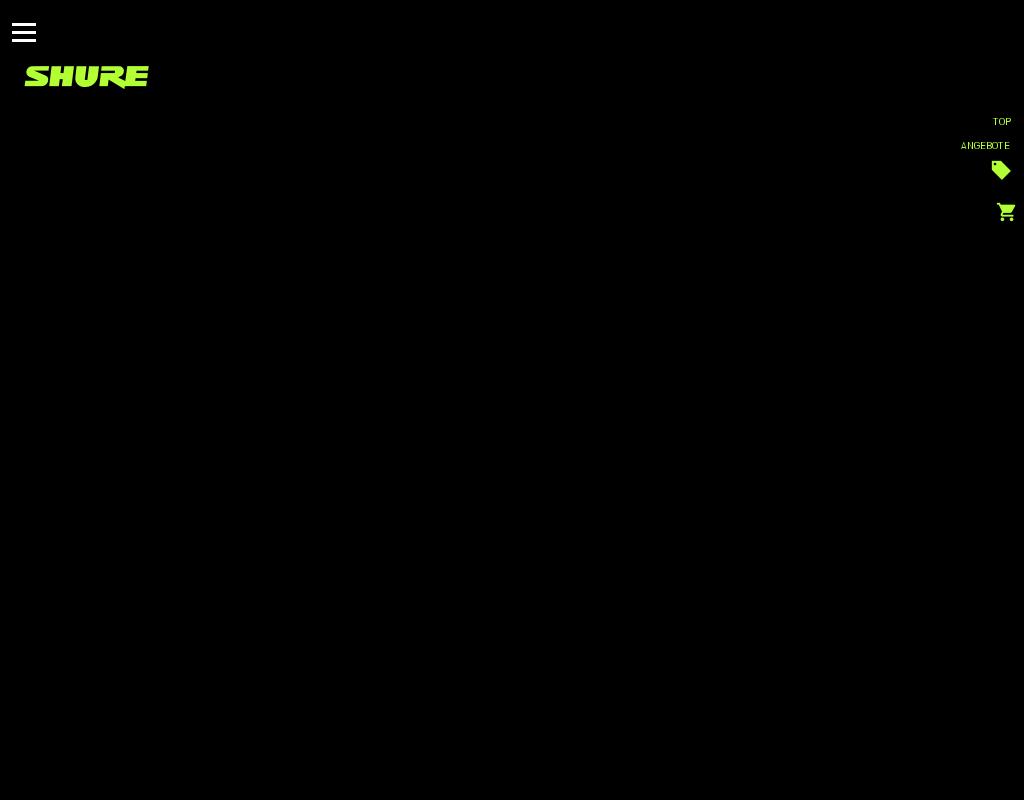 Shure homepage