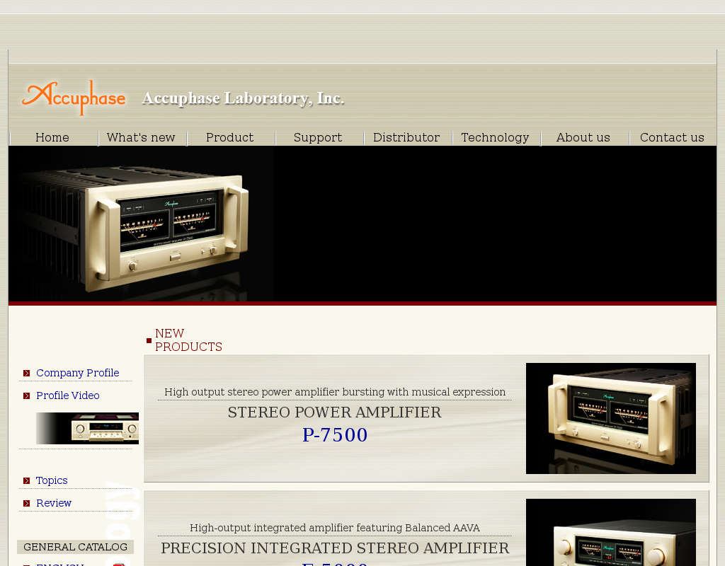 Accuphase homepage